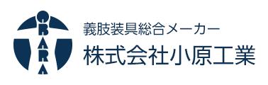 株式会社 小原工業 ロゴ